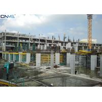 Buy cheap Multi Function Formwork Scaffolding Systems OEM / ODM Acceptable product