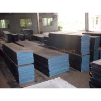 Buy cheap Hot Work Tool Steel Plate GB 4Cr5MoSiV1 / JIS SKD61 / 8407 for Embedded Lump from wholesalers