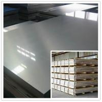 Buy cheap 1100 3003 5052 5754 5083 6061 7075 Metal Alloy Aluminum Plate Sheet for Building Material product
