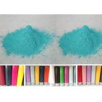Buy cheap SGS Best Powder Coating Powder , Epoxy Polyester Resin Matte Finish Powder Coating product