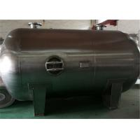 Buy cheap Industrial Horizontal Air Receiver Tanks , Refillable Compressed Air Storage Tank product