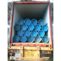 Buy cheap Hot Rolled Nickel Alloy Steel Seamless Pipes Material Number 1.0045 Standard S355JR product