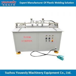 China 20KHZ High-Power ultrasonic welding machine on sale