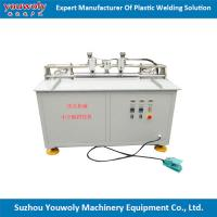 Buy cheap Cabin Air Filter Welding Infrared Friction Welding Machine spin welding machine hot plate machine product
