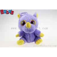 Buy cheap 2014 EN71 Approved Promotional Gifts Big Eyes Toy Purple Hippo Toy product
