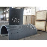 Buy cheap High Performance Wire Rope Winch Drum Left / Right Rotation Direction product