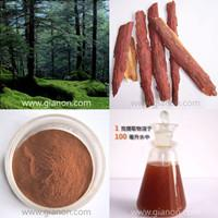 Buy cheap 100% Natural Pine Bark Extract from wholesalers