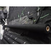 Buy cheap weed barrier under mulch Heavy Duty 105gsm 2 Metre Wide product