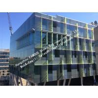 Buy cheap Double Glass Solar Modules Component Photovoltaic Façade Curtain Wall Solar Cell Electric PV Systems product