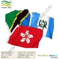 Buy cheap Standard National Flags (NF05F03001) product