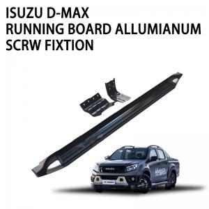 China ISUZU D-MAX Car Door Trim Kit , Automotive Door Edge Trim Non Rust on sale
