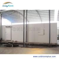 Buy cheap Freezer room for meat from wholesalers
