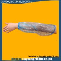 China Hand Made Flexible Disposable Sleeve Covers For Food Industry Dust Proof on sale