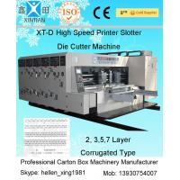 Buy cheap Industrial Vertical Carton Packing Machine To Die-Cutting With Worm Wheel product