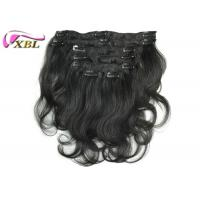 China Unprocessed Natural Human Hair Extensions Black Clip In Hair Weave Body Wave 7 Pieces / Pack on sale