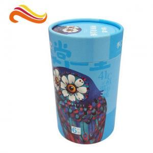 Buy cheap Eco Friendly Cardboard Gift Boxes Custom Beautiful Tube Packaging Matt Lamination Printing product