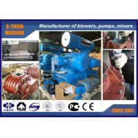Buy cheap 3900m3 / Hour DN250 Roots Rotary Lobe Air Compressor and Blower 100KPA product