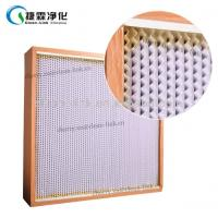 Buy cheap Temperature resistance hepa filter product