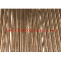 China Nickel Copper Tubes, Available in Various Diameters, with C71500/C70600 Grades on sale