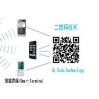 Buy cheap Easy Scan T1 QR Code Reader , Tour Guide Microphone System For Tourism product
