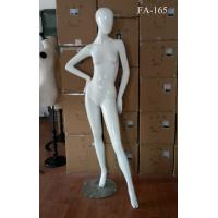 Buy cheap good looking store full body female mannequins product