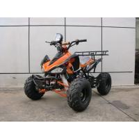 "Buy cheap Four-stroke, air cooled, Chain drive,7""tire, front drum and rear disc, with reverse from wholesalers"