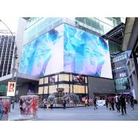 Buy cheap Outdoor Waterproof Transparent LED Screens 5500 Nits For Glass Wall Window product