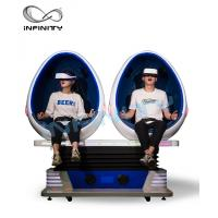 Buy cheap INFINITY Amusement Park 9D VR Cinema / VR Simulator Chair Playstation Machine For Adults product