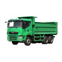 Buy cheap SWDT38064H9  Heavy Dump Truck  ZF Transmission System 6x4 279KW Rated Power product