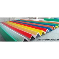 Quality 25x40mm corner guards/PVC/stiff/any color/wall material for sale