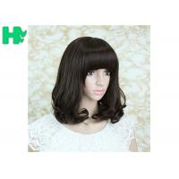 Buy cheap Short Wave Bob Hair Synthetic Hair Wigs Fiber Natural Look Wigs For Women product