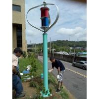 Quality 300W12V/24V maglev wind turbine with low wind speed rotation without noisy and for sale