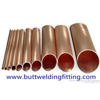 Buy cheap Seamless Copper Brushed Nickel Tubing 0.8 - 1.5mm Wall Thickness CuNi 90/10 from wholesalers
