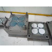 Buy cheap Custom Precision Plastic Injection Mould for LED light plastic parts from wholesalers