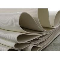 Buy cheap Polyester textile air slide fabric 4-8mm thickness, width 260mm used in bulky powder transport product