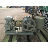 Buy cheap Low power low noise HC rotary blower for water treatment of blast aeration product