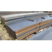 Buy cheap Thickness 5 - 250mm Hot Rolled Steel Plate / Shipping Plate For Shipbuilding product