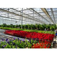 Buy cheap Silver Color Garden Glass Greenhouse With Enhanced Insulation Performance product