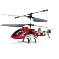 Buy cheap Red Mini 3 Channel Toy RC Radio Controlled Electric Helicopter with Gyroscope ES-QS8005 product