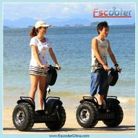 Buy cheap 2015 small off road electric car for sale product