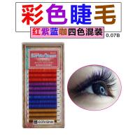 Natural Multi Colored Eyelash Extensions Synthetic Hair Eyelashes 12 Lines / Tray