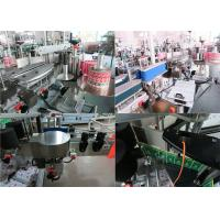 Daily Bottles Front and Back Labeling Machine , Jar Labeling Machine