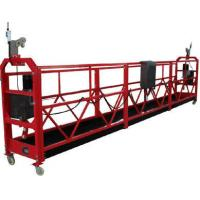 Buy cheap Customized Steel Rope Suspended Platform with Large load capacity 1000KG , 10 M/MIN product