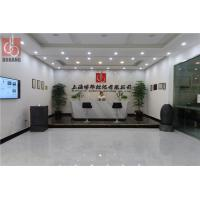 Shanghai Bobang Signage Co.,Ltd