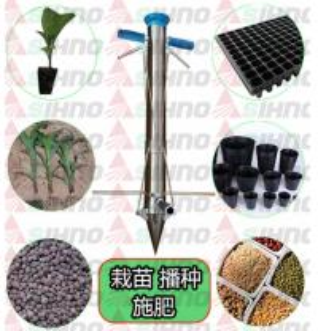 Buy cheap Stainless Steel Handheld Manual Seed Planter Vegetable Seedling Transplanter from wholesalers
