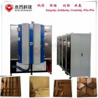 Buy cheap Stainless Steel PVD Coating Service Cathodic Arc Plating Hairline Sandblasting Panel product