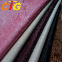 Buy cheap 100% PVC Leather 140cm width 0.6mm thickness with mesh backing for decoration from wholesalers
