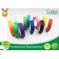 Buy cheap Waterproof Colored Masking Tape Yellow Color No Residual Paper Masking Tape product