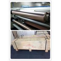 Buy cheap 105um copper Shielding copper foil with width 1290mm for modern MRI rooms (copper cages) Shielding product