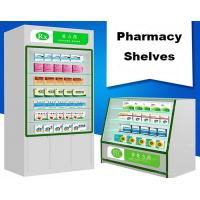 Buy cheap No Harm Glass Door Pharmacy Display Shelves Friendly Material 1200*450*950mm product
